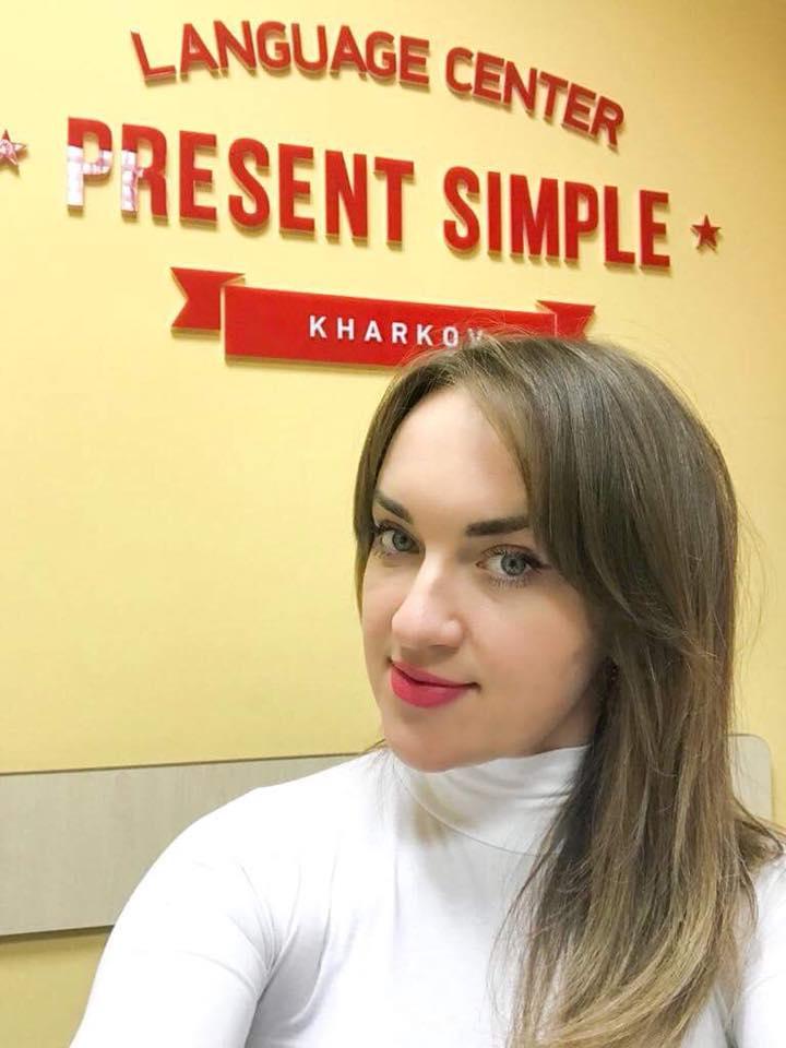 present-simple-kharkov