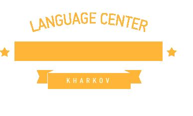 Present Simple | Курсы английского в Харькове