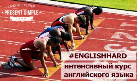 11 причин выучить английский!